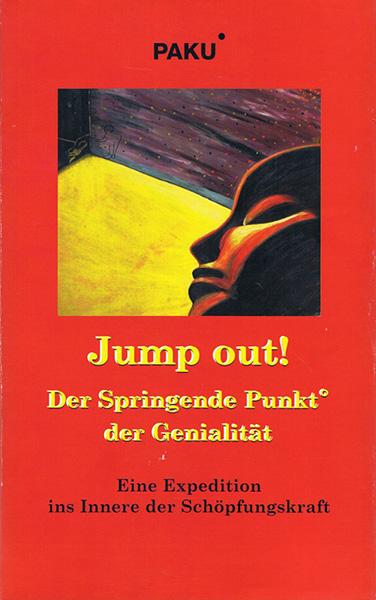 jumpout_web